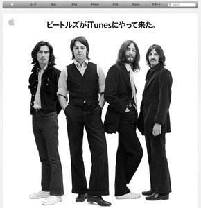 apple_top2.jpg